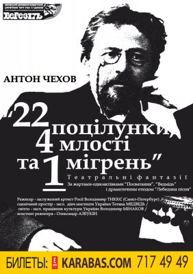 Афиша на 10 октября театры кукольный театр молодечно афиша