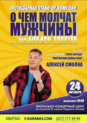 Афиша на 24 октября театры билеты в музей искусств