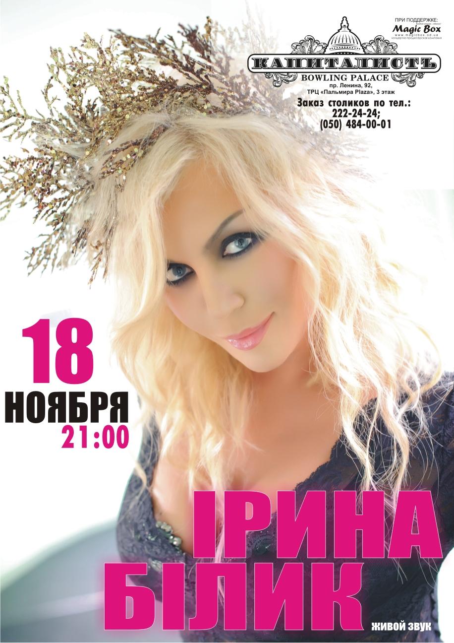 Ночные клубы днепропетровска