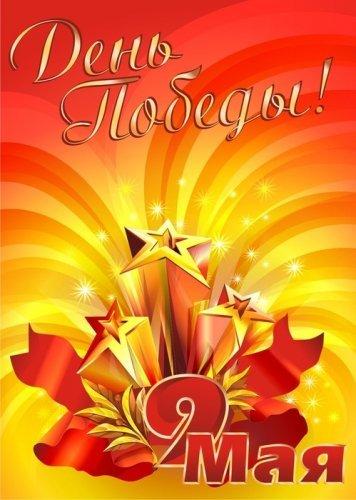 Фильмы военные русские 2013 торрент